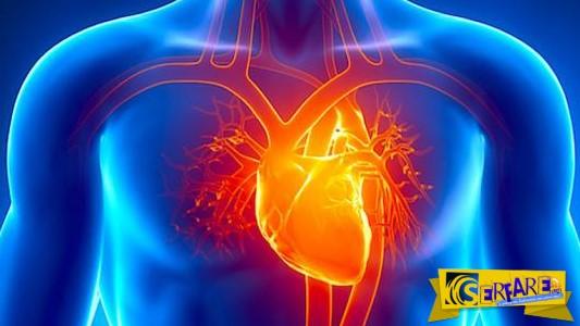 Δείτε πώς «χτυπά» η ανθρώπινη καρδιά!