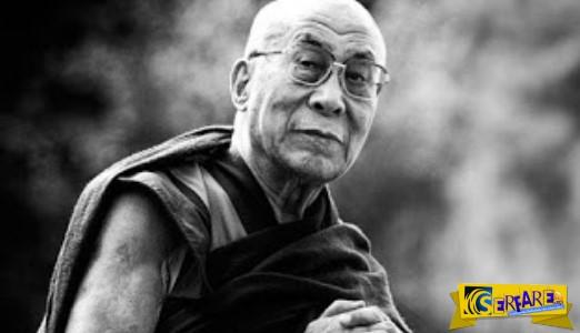 Κάνε το τεστ του Δαλάι Λάμα μόνο 4 ερωτήσεις και όμως οι απαντήσεις θα σας εκπλήξουν!
