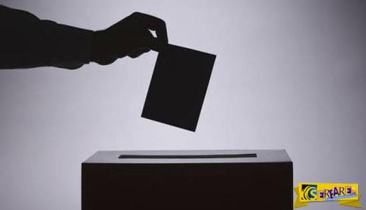 Δημοψήφισμα 2015: Δείτε τα βίντεο της καμπάνια του «Όχι» και του «Ναι»