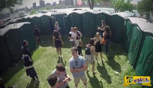 Μοιάζουν με φυσιολογικές δημόσιες τουαλέτες μέχρι να ανοίξει κάποιος την πόρτα!