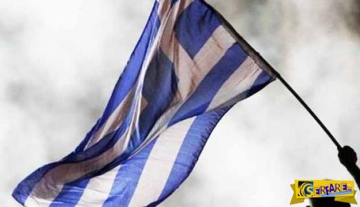 ΚΑΝΕΙΣ δεν μπορεί να πτωχεύσει την Ελλάδα! Ιδού γιατί όσοι απειλούν με χρεοκοπία την Ελλάδα απλά λένε …μπαρούφες! Κανείς διεθνής νόμος δεν προβλέπει κάτι τέτοιο!