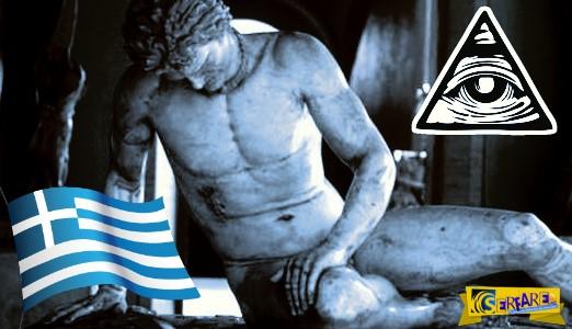 Το στημένο από την παγκόσμια ελίτ Ελληνικό «Game» τώρα φτάνει στην κορύφωσή του!