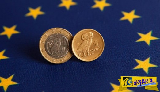 Τα 10 βήματα του Grexit: Τι θα συμβεί αν βγούμε από το ευρώ;