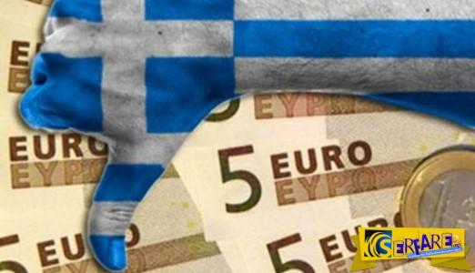Γιατί φτωχότερες χώρες της ΕΕ απορρίπτουν νέα διάσωση της Ελλάδας;