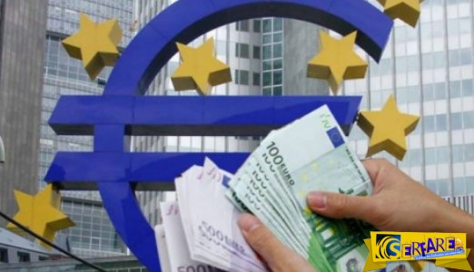 Bloomberg: Θα αυξήσει σήμερα η ΕΚΤ τη ρευστότητα στις ελληνικές τράπεζες;