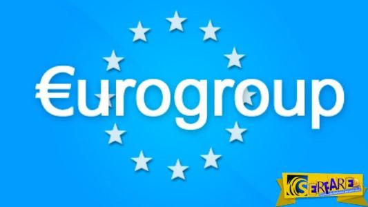 Eurogroup: Συμφωνία επί της αρχής για τριετές δάνειο του ESM στην Ελλάδα! Αναλυτικά η απόφασή του ...