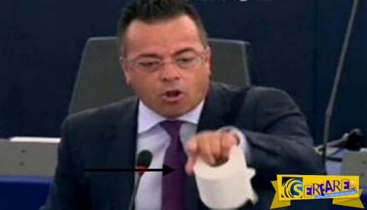 """ΠΟΛΕΜΟΣ μέσα στο Ευρωκοινοβούλιο: """"Nα παραιτηθείς και να ζητήσεις συγγνώμη από την Ελλάδα"""" - Σε ποιον το είπαν;"""