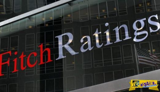 Fitch: Ποιες 4 ελληνικές τράπεζες έθεσε μόλις σε καθεστώς χρεοκοπίας!
