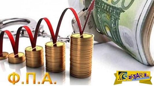 ΦΠΑ 23%: Σε ποια προϊόντα και υπηρεσίες αυξάνεται ο συντελεστής από Δευτέρα. Λίστα