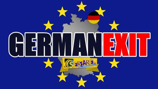 Πώς οι Ευρωπαίοι οδηγούν τη Γερμανία σε Germanexit. Επιστολή-κόλαφος!