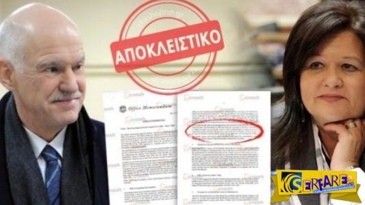 Ιδού η απόδειξη ότι ο Γιώργος Παπανδρέου το 2010 αρνήθηκε σωτήριο «κούρεμα» του χρέους!