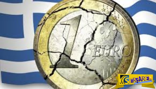 Bloomberg: Το πάρτι τελείωσε - Ας ετοιμαστεί η Ελλάδα για έξοδο!