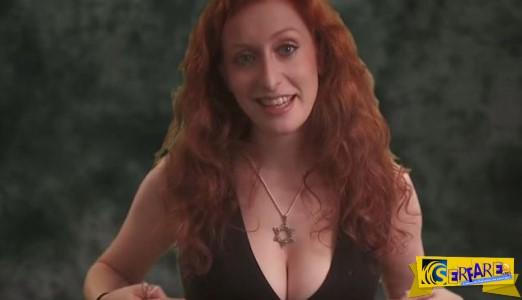 Γυναίκες απαντάνε ρεαλιστικά για το μπούστο τους! Δείτε το βίντεο και θα συμφωνήσετε μαζί τους!