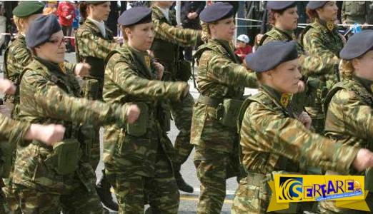 Σχέδιο του υπ. Αμυνας: Θητεία έξι μηνών για τις γυναίκες στο στρατό!