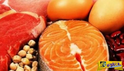 Η Αυτές είναι οι 6 καρκινογόνες τροφές που υπάρχουν σε κάθε σπίτι!