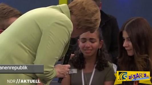 Όταν η Μέρκελ έκανε ένα μικρό κορίτσι να βάλει τα κλάματα!