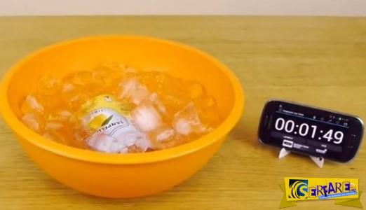 Άλλα κόλπα! Δείτε πως να παγώσετε αναψυκτικό σε 2 μόλις λεπτά ...