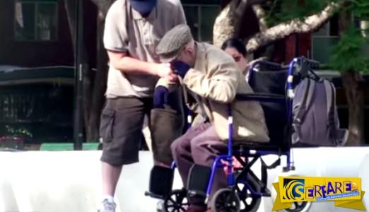 Που να φανταστεί κανείς ότι βοηθώντας έναν παππού να σηκωθεί από την αναπηρική καρέκλα, θα γίνει κάτι τέτοιο!