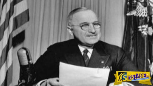 Δείτε τι έλεγε ένας Αμερικανός για την Ελλάδα 66 χρόνια πριν! Θα εκπλαγείτε ...