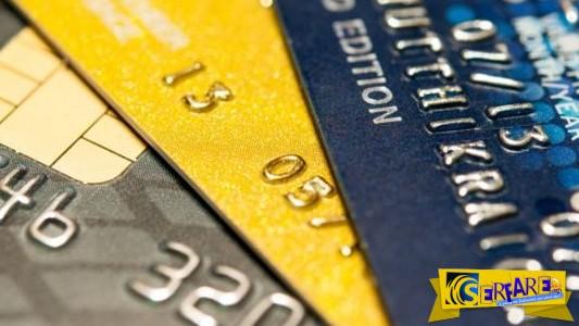 Πως φτιάχνονται οι πιστωτικές κάρτες!