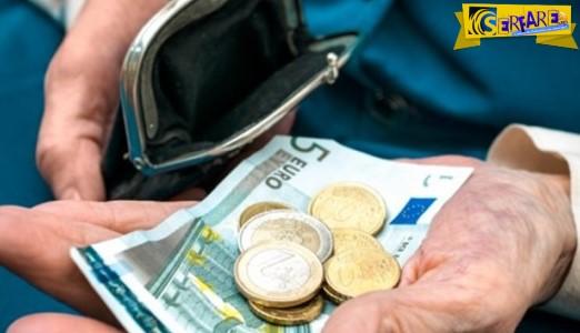 Απελπισία με συντάξεις - Γενναίες περικοπές: Πόσα χρήματα χάνουν μηνιαίως οι συνταξιούχοι ...
