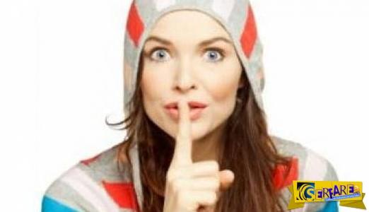 10 κλασικά ψέματα που μας λένε οι γυναίκες!