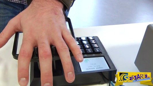 Παγκόσμιο σχέδιο υποδούλωσης: Πληρωμές με το ίδιο μας το χέρι αντί για κάρτα!