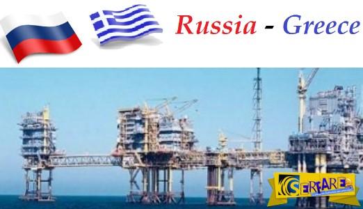 Μήνυμα Ρωσίας προς Ελλάδα: Μπορούμε να βοηθήσουμε!