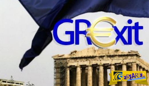 To σχέδιο grexit θα έβγαζε τανκς στους δρόμους της Αθήνας!