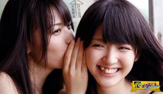 Σύνδρομο αγαμίας αναπτύσσεται από την πολλή δουλειά και απειλεί την Ιαπωνία με εξαφάνιση!