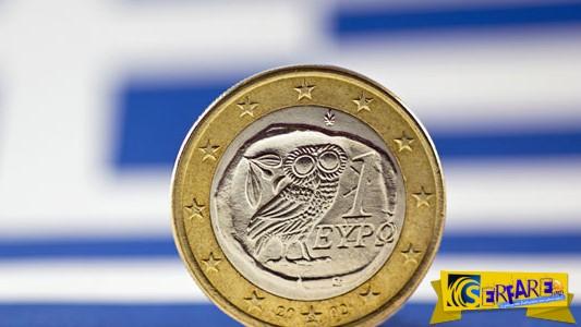 Ταμείο 50 δις ευρώ: Τι είναι, πώς θα δεσμευθεί η δημόσια περιουσία!