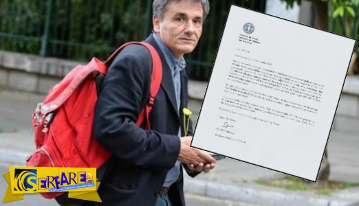 Η Ελλάδα ζήτησε επίσημα νέο δάνειο από το ΔΝΤ – Όλη η επιστολή!