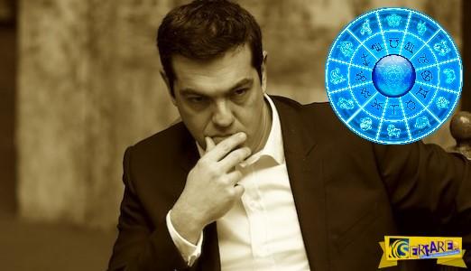 Δημοψήφισμα 2015: Τι λένε τα άστρα για την κυβέρνηση Τσίπρα;
