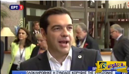 Τσίπρας: Καταθέσαμε τις προτάσεις – Η διαδικασία θα είναι ταχύτατη!