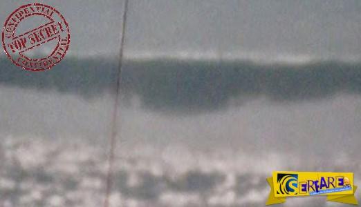 Εξωγήινοι που αναζητούν πετρέλαιο; Οι απαγορευμένες φωτογραφίες του αμερικανικού ναυτικού...