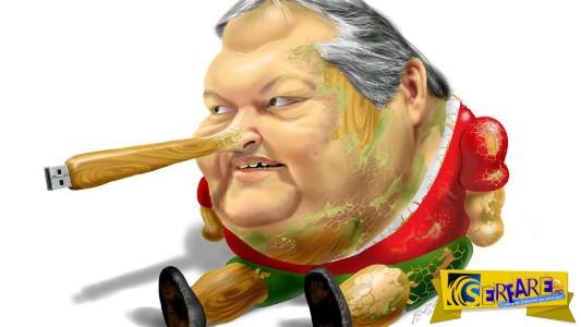 Τα βρώμικα χέρια του Βενιζέλου το υπέγραψαν! Η τζίφρα του το 2011 «νομιμοποιεί» το βέτο της Φιλανδίας για grexit!