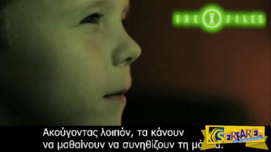 Αποκαλυπτικό βίντεο σχετικά με τη χειραγώγηση του εγκεφάλου από τις διαφημίσεις!