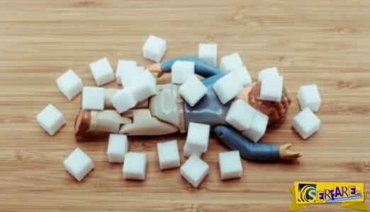Έτσι σε... σκοτώνει η ζάχαρη. Ένα βίντεο που πρέπει να δεις!