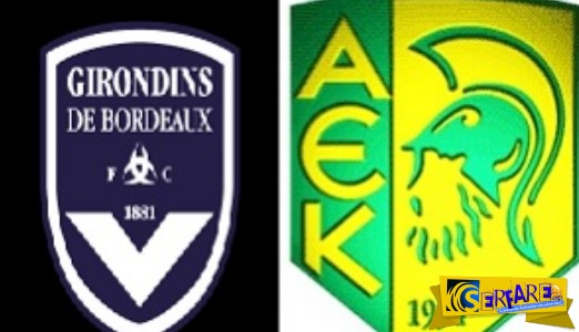 AEK Larnaca - Bordeaux Live Streaming