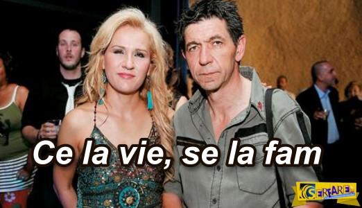 Ce la vie, se la fam: Η νέα κωμωδία που φέρνει το Mega!