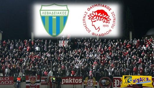 Levadiakos - Olympiakos Live Streaming