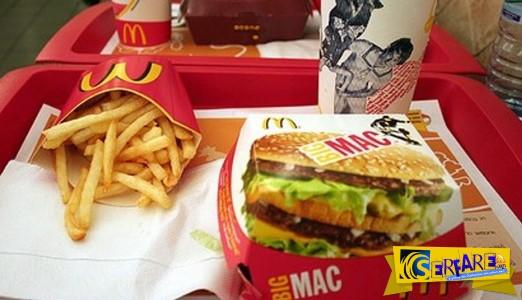 ΣΟΚΑΡΙΣΤΙΚΟ: Δείτε γιατί δεν πρέπει να τρώτε McDonalds ...
