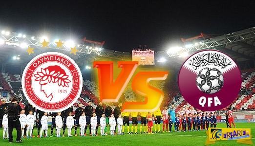 Olympiakos - Qatar Live Streaming