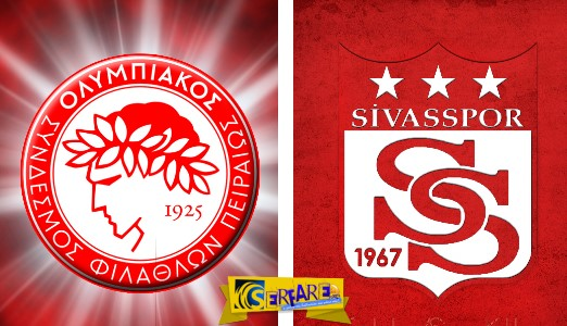 Olympiakos - Sivasspor Live streaming