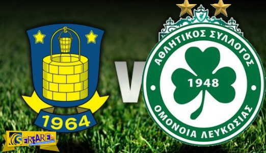 Omonoia - Brondby Live Streaming