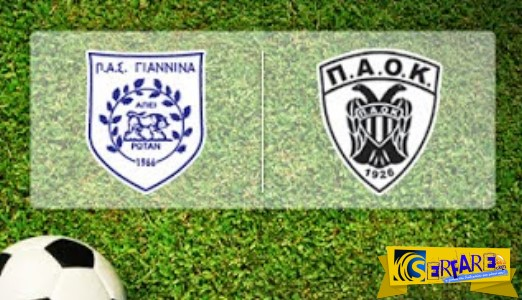 PAS Giannina - PAOK Live Streaming
