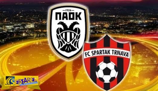 Spartak Trnava - Paok Live Streaming