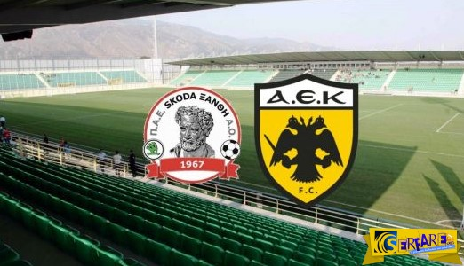 Xanthi - Aek Live Streaming
