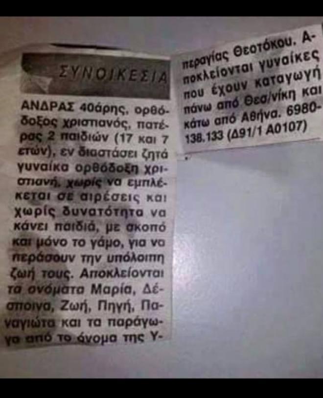 aggelia-40aris