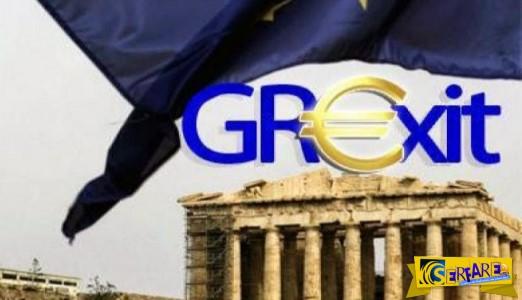 Νέα απειλή Grexit από τους Γερμανούς – Απαιτούν Μνημόνιο με ΔΝΤ